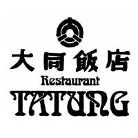 Restaurang Tatung - Skellefteå